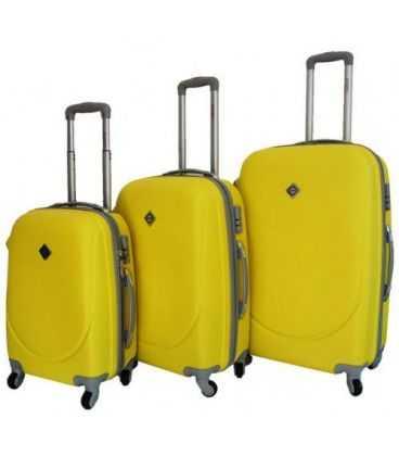 Набор Чемоданов Bonro Smile желтый картинка, изображение, фото